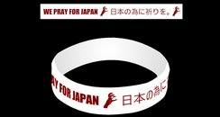 Lady Gaga designed a Japan Prayer Bracelet.