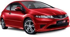 Honda Civic - reduced