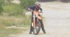 Dog-killing biker - HELP FIND HIM!