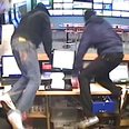 Coral Kettering Robbery