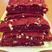 7. Red velvet biscotti.